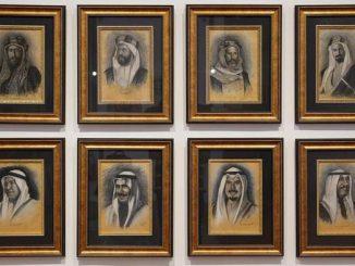 Art exhibition Kuwait